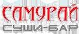 Суши-бар САМУРАЙ
